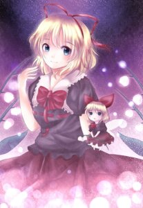 Rating: Safe Score: 18 Tags: kotonoman medicine_melancholy su-san touhou User: 椎名深夏