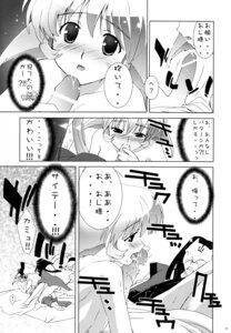 Rating: Explicit Score: 2 Tags: essentia fujima_takuya hakuoro kamyu monochrome utawarerumono User: MirrorMagpie