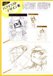 Rating: Safe Score: 2 Tags: megaten persona persona_4 sketch soejima_shigenori User: admin2