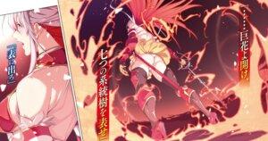 Rating: Questionable Score: 11 Tags: armor heels nanao pantsu saikyou_wo_kojiraseta_level_counter_stop_kenseijo_beatrice_no_jakuten skirt_lift sword thighhighs thong User: kiyoe