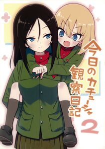 Rating: Safe Score: 7 Tags: girls_und_panzer katyusha nonna tagme uniform User: NotRadioactiveHonest