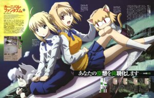 Rating: Safe Score: 35 Tags: animal_ears arcueid_brunestud carnival_phantasm fate/stay_night morita_kazuaki neko_arc neko_chaos nekomimi saber tail tsukihime User: SubaruSumeragi