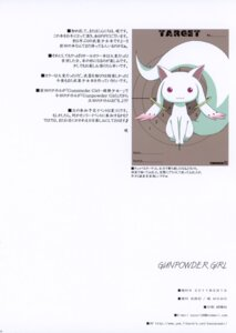 Rating: Safe Score: 1 Tags: kyubey puella_magi_madoka_magica suzuri tennenseki User: admin2