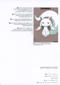 Rating: Safe Score: 1 Tags: kyubey puella_magi_madoka_magica suzuri tennenseki User: admin2