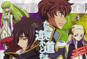 Rating: Safe Score: 8 Tags: c.c. code_geass kururugi_suzaku lelouch_lamperouge shinbo_takurou v.v. User: DLS84