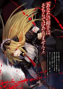 Rating: Questionable Score: 9 Tags: blood nabeshima_tetsuhiro pantyhose weapon User: kiyoe