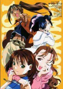 Rating: Safe Score: 4 Tags: starship_girl_yamamoto_yohko watanabe_akio User: Radioactive