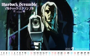 Rating: Safe Score: 1 Tags: calendar male mardock_scramble wallpaper User: DrizztVII