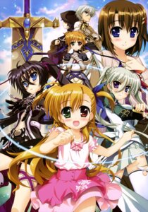Rating: Safe Score: 21 Tags: armor claus_ingvalt einhart_stratos fujima_takuya heterochromia mahou_shoujo_lyrical_nanoha mahou_shoujo_lyrical_nanoha_vivid olivie_segbrecht sieglinde_jeremiah sword thighhighs vivio wilfried_jeremiah yagami_hayate User: drop