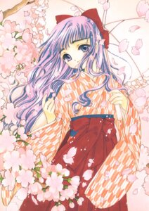 Rating: Safe Score: 8 Tags: card_captor_sakura clamp daidouji_tomoyo japanese_clothes possible_duplicate tagme User: Omgix