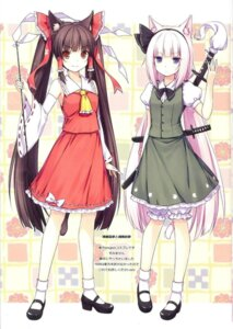 Rating: Safe Score: 61 Tags: animal_ears chocolat cosplay nekomimi sayori sword tail touhou vanilla User: Aizawan