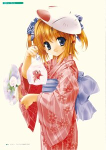 Rating: Safe Score: 10 Tags: goto_nao yukata User: MugiMugi