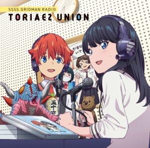 Rating: Safe Score: 12 Tags: chibi disc_cover headphones hibiki_yuuta monster seifuku ssss.gridman sweater takarada_rikka User: saemonnokami