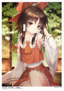 Rating: Safe Score: 110 Tags: an2a hakurei_reimu miko touhou wind_mail User: yong