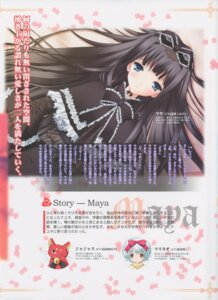 Rating: Safe Score: 6 Tags: gothic_lolita lolita_fashion maya nimura_yuuji triptych User: admin2