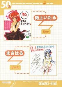Rating: Safe Score: 4 Tags: clannad furukawa_nagisa hinoue_itaru key masaharu User: noirblack
