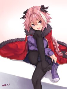 Rating: Safe Score: 36 Tags: astolfo_(fate) fate/apocrypha fate/grand_order fate/stay_night feet ivan_wang pantyhose trap User: charunetra