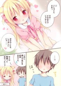 Rating: Safe Score: 10 Tags: izumi_nanase tagme User: kiyoe