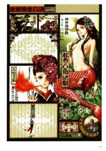 Rating: Questionable Score: 6 Tags: mermaid naked nao_tsukiji User: shunya