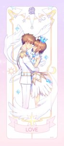Rating: Safe Score: 19 Tags: card_captor_sakura dress kangyui kinomoto_sakura li_syaoran uniform wings User: Spidey