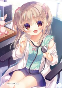 Rating: Questionable Score: 40 Tags: loli yukie User: kiyoe