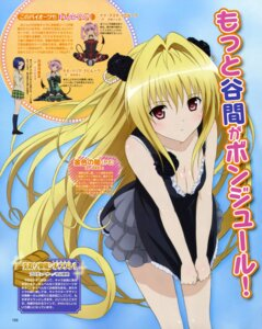 Rating: Safe Score: 57 Tags: bleed_through cleavage dress golden_darkness kobayashi_chizuru to_love_ru User: blooregardo