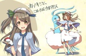 Rating: Safe Score: 22 Tags: altaria crossover dress kaku_(pixiv1316345) love_live! minami_kotori pokemon User: saemonnokami