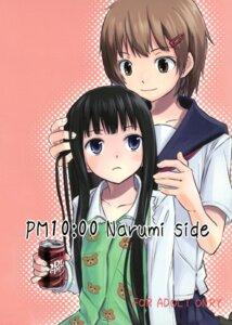 Rating: Safe Score: 13 Tags: crossray kamisama_no_memochou oomori_makoto pajama scanning_artifacts seifuku shinozaki_ayaka shionji_yuuko User: Radioactive