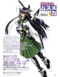 Rating: Safe Score: 14 Tags: akitaka_mika busujima_saeko highschool_of_the_dead mecha_musume seifuku User: Radioactive