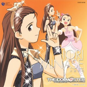 Rating: Safe Score: 6 Tags: disc_cover kubooka_toshiyuki minase_iori the_idolm@ster User: Radioactive
