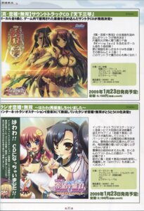 Rating: Safe Score: 1 Tags: baseson chouhi kanu koihime_musou ryuubi User: admin2