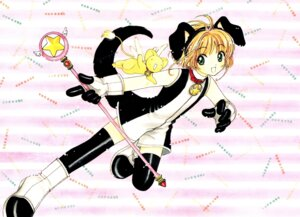 Rating: Safe Score: 7 Tags: animal_ears card_captor_sakura clamp fixed inumimi kerberos kinomoto_sakura tail thighhighs User: cosmic+T5