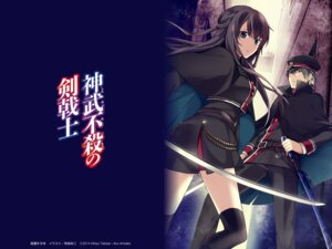Rating: Safe Score: 20 Tags: arisaka_ako jinmu_fusatsu_no_kengekishi sword User: sinonhecate