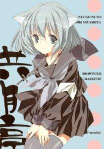 Rating: Safe Score: 6 Tags: animal_ears kyougetsutei megane miyashita_miki nekomimi seifuku thighhighs User: aoie_emesai