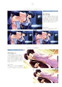 Rating: Questionable Score: 23 Tags: hasekura_airi misaki_kurehito ushinawareta_mirai_wo_motomete User: Twinsenzw