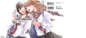 Rating: Safe Score: 4 Tags: girl_friends kumakura_mariko morinaga_milk oohashi_akiko seifuku User: Radioactive