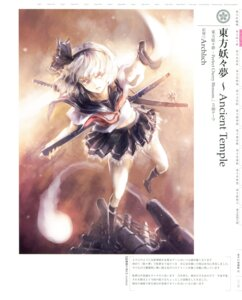 Rating: Safe Score: 9 Tags: archlich konpaku_youmu seifuku sword touhou User: fireattack