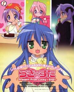 Rating: Safe Score: 5 Tags: hiiragi_kagami hiiragi_tsukasa izumi_konata lucky_star takara_miyuki ueno_chiyoko User: vita