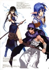 Rating: Questionable Score: 6 Tags: bob dragon_quest dragon_quest_v fire_emblem tagme User: Radioactive