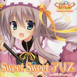 Rating: Safe Score: 32 Tags: disc_cover kobuichi sanoba_witch shiiba_tsumugi yuzu-soft User: Checkmate