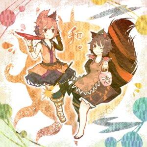 Rating: Safe Score: 10 Tags: animal_ears futatsuiwa_mamizou itomugi-kun megane tail touhou toyosatomimi_no_miko User: vanilla