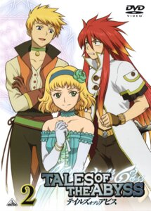 Rating: Safe Score: 2 Tags: disc_cover dress guy_cecil hishinuma_yoshihito luke_fone_fabre natalia_luzu_kimlasca_lanvaldear open_shirt sword tales_of tales_of_the_abyss User: acas