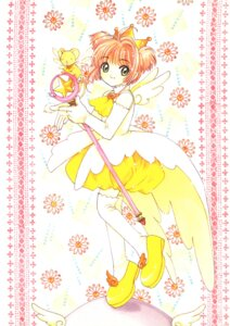Rating: Safe Score: 1 Tags: card_captor_sakura clamp kerberos kinomoto_sakura possible_duplicate tagme User: Omgix