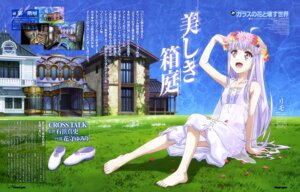 Rating: Questionable Score: 27 Tags: dress glass_no_hana_to_kowasu_sekai landscape remo_(garakowa) summer_dress User: drop