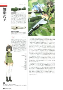 Rating: Questionable Score: 4 Tags: katou_takeko shimada_humikane strike_witches User: Radioactive