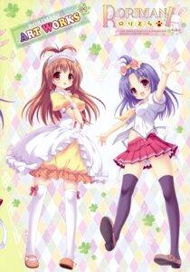Rating: Safe Score: 23 Tags: maid roritora seifuku thighhighs tsukishima_yuuko User: RICO740