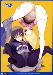 Rating: Questionable Score: 77 Tags: ass dress erect_nipples high_score_girl namaniku_atk pantsu pantyhose skirt_lift thighhighs User: ferkunxd
