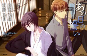 Rating: Safe Score: 4 Tags: business_suit fruits_basket japanese_clothes sohma_shigure sohma_yuki takemoto_yoshiko User: drop