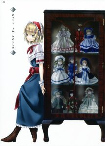 Rating: Safe Score: 13 Tags: alice_margatroid lunade_luna nabeshima_tetsuhiro touhou User: fireattack