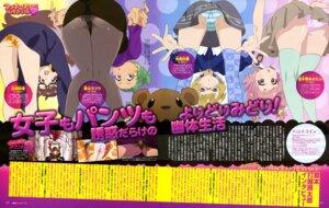 Rating: Questionable Score: 39 Tags: ass chichibu_rabura daihatsu_meika dress hikiotani_ito megane muhi_(punchline) narugino_mikatan pantsu pantyhose punchline rio_(megami) shimapan thighhighs User: drop